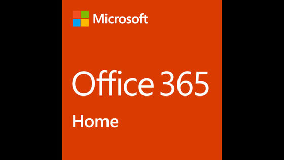 Çin wholesale supplier Office 365 Home key Download Distribütör